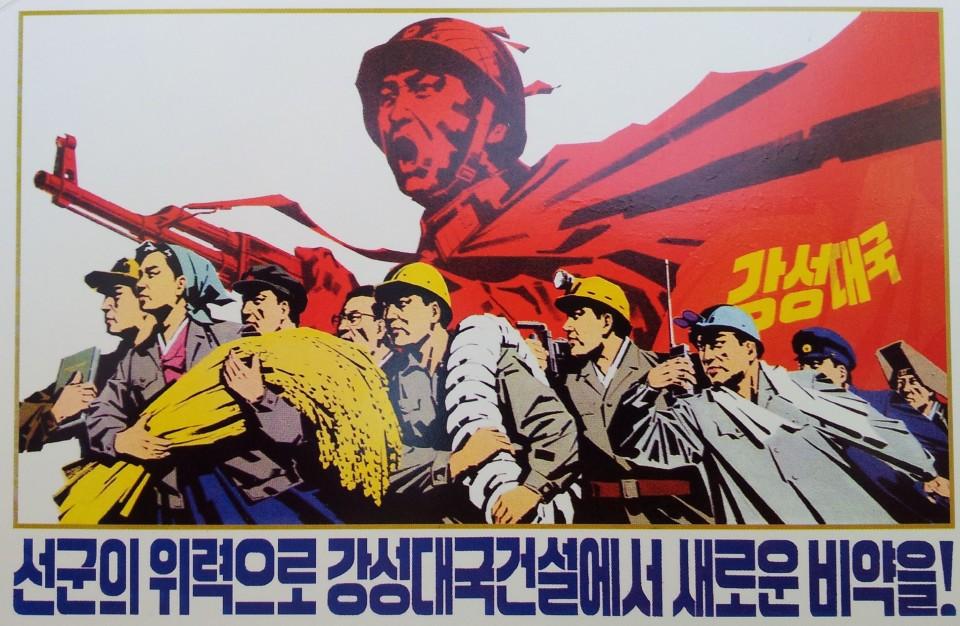 Kartka rewolucyjna