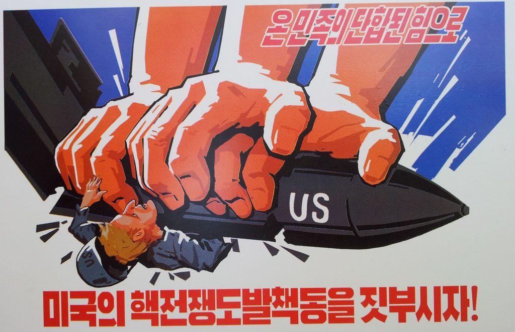 Koreańskie kartki rewolucyjne