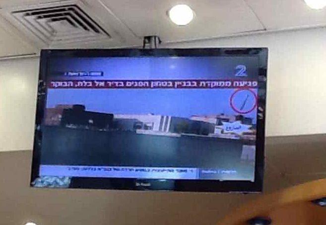 Co w Izraelu…? – zasady bezpieczeństwa podczas ataku rakietowego