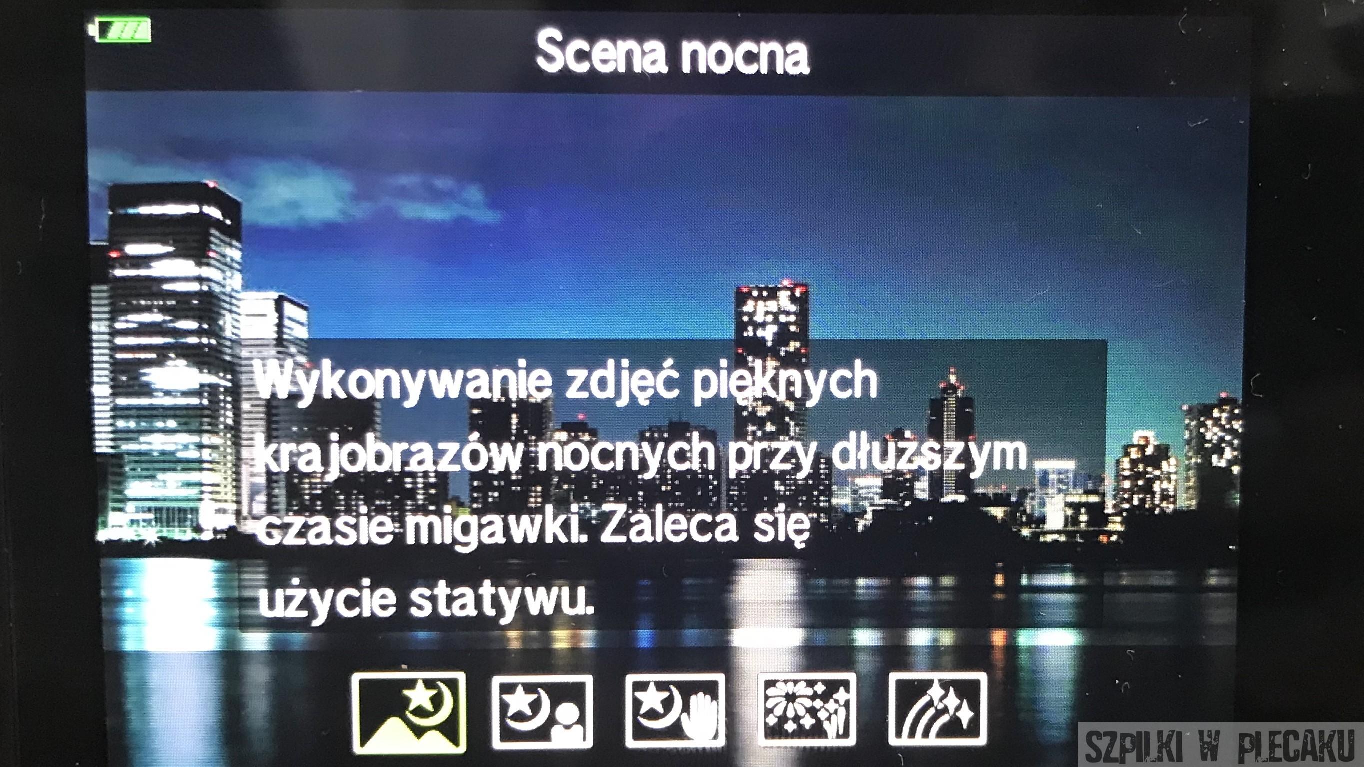 Olympus Menu SCN