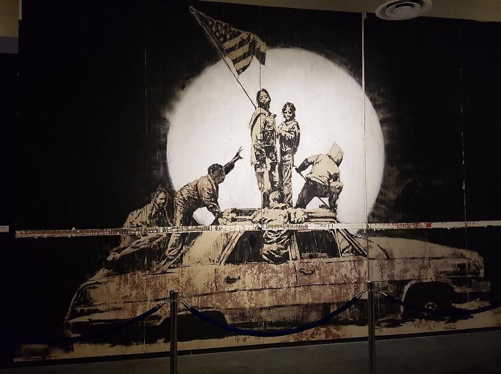 Banksy - krytyka kapitalizmu